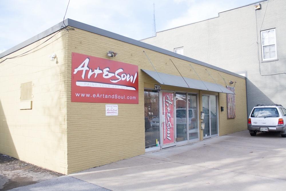 Art & Soul - 12 South
