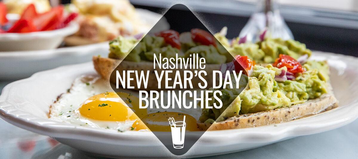 New Year's Day Brunches | Nashville Guru